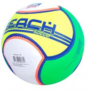 Fußball 4 weiß Fussball Ball Football Fußball Rucanor Korfball Gr