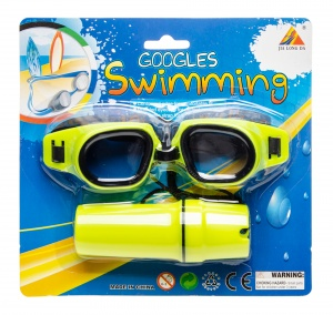 LG-Imports swimming goggles with glasses case yellow