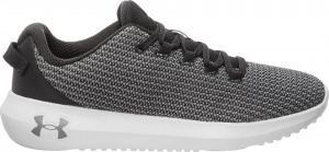 Under Armour sneakers Ripple dames mesh grijs